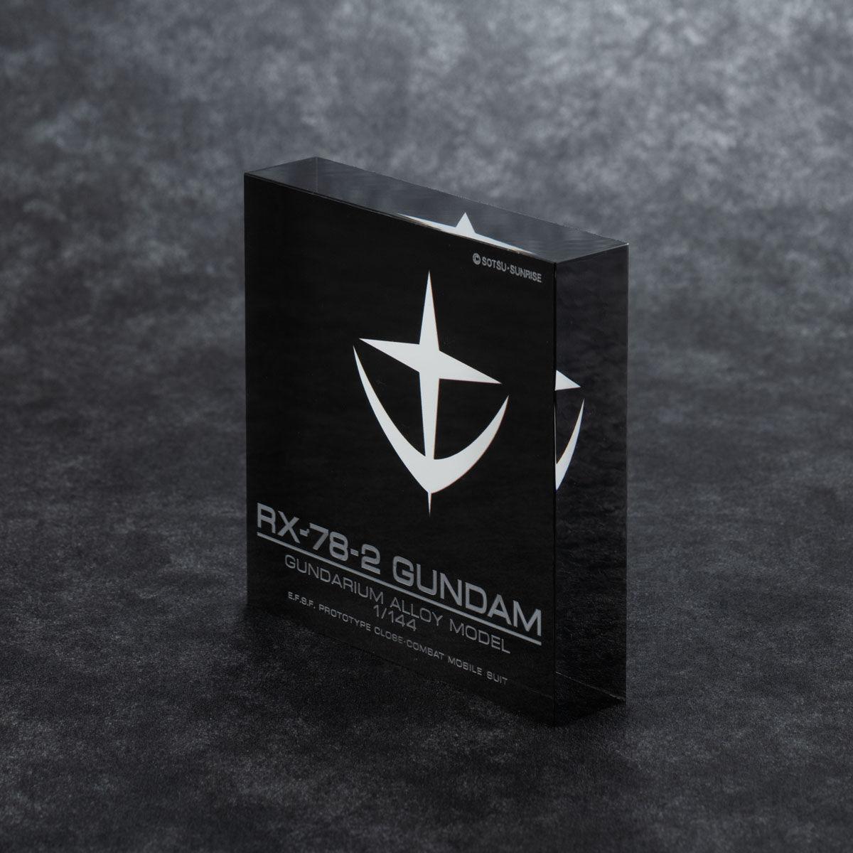 【限定販売】ガンダリウム合金モデル『RX-78-2 ガンダム』1/144 合金モデル-002
