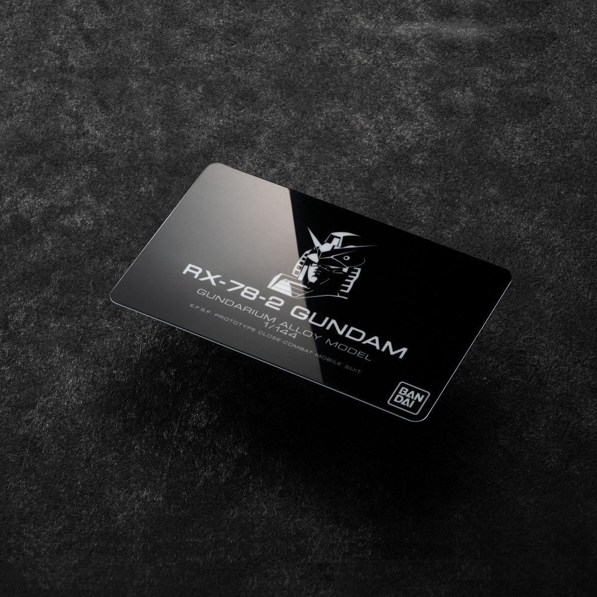 【限定販売】ガンダリウム合金モデル『RX-78-2 ガンダム』1/144 合金モデル-008
