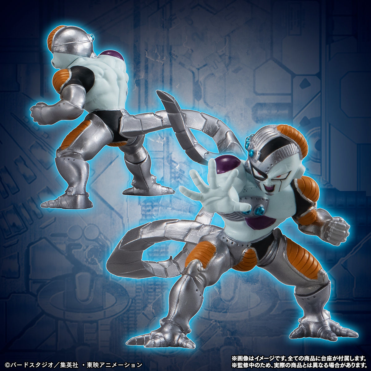 【限定販売】HGシリーズ『HGドラゴンボール もう一人の超サイヤ人編』全3種+タイムマシン-006