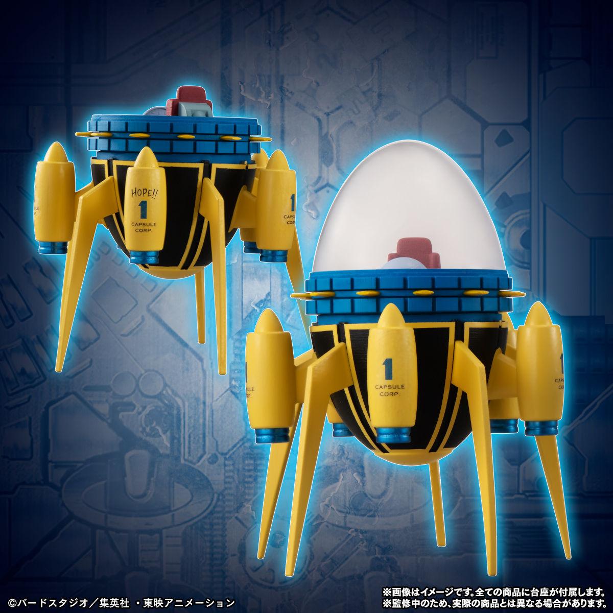 【限定販売】HGシリーズ『HGドラゴンボール もう一人の超サイヤ人編』全3種+タイムマシン-007