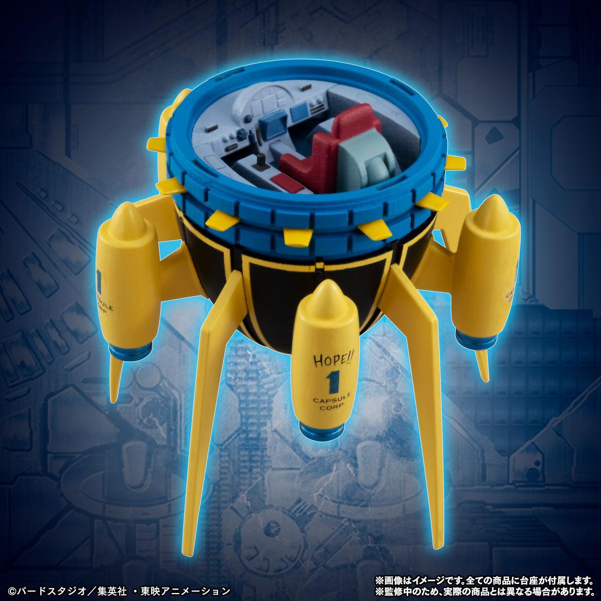【限定販売】HGシリーズ『HGドラゴンボール もう一人の超サイヤ人編』全3種+タイムマシン-008