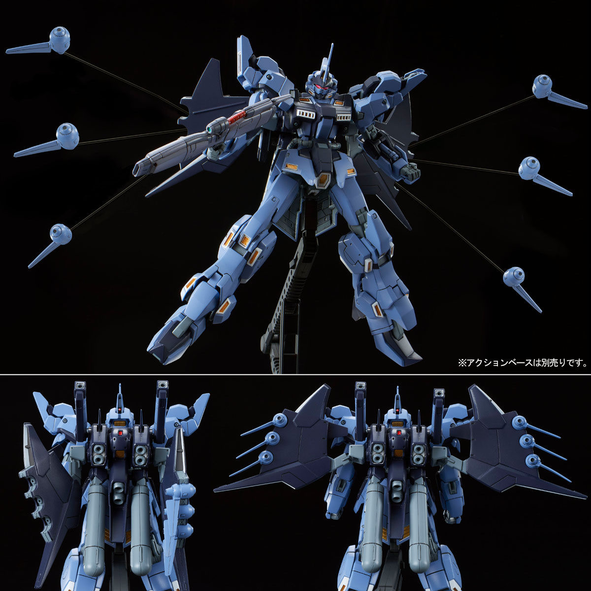 【限定販売】HG 1/144『トーリスリッター』ガンダム サイドストーリーズ プラモデル-008