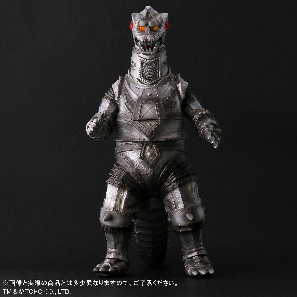東宝30cmシリーズ『メカゴジラ(1975)スペースビームVer.』メカゴジラの逆襲 完成品フィギュア-002