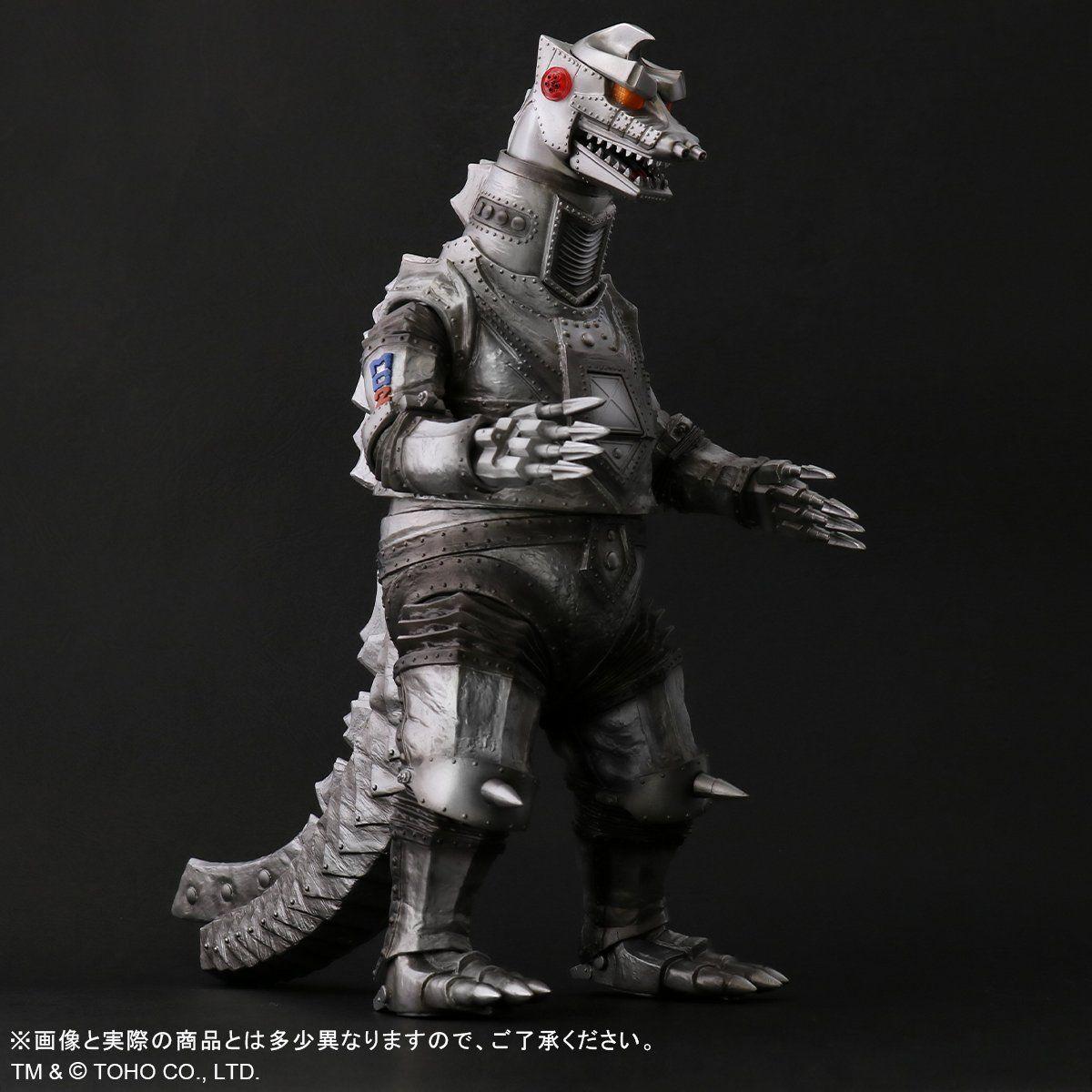 東宝30cmシリーズ『メカゴジラ(1975)スペースビームVer.』メカゴジラの逆襲 完成品フィギュア-003
