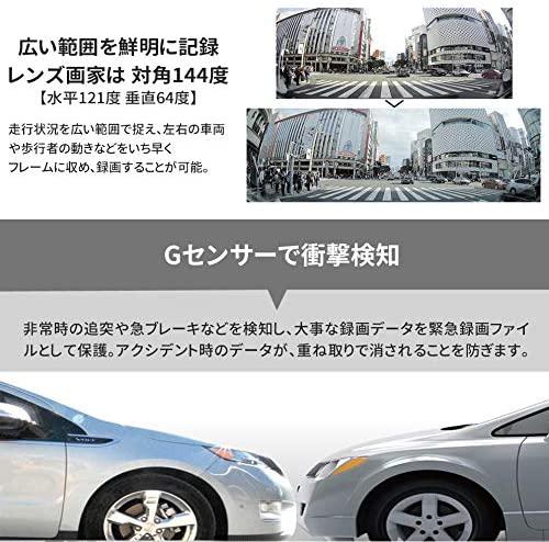 【限定販売】スター・ウォーズ『スターウォーズ ドライブレコーダー SW-MS01』カー用品-013