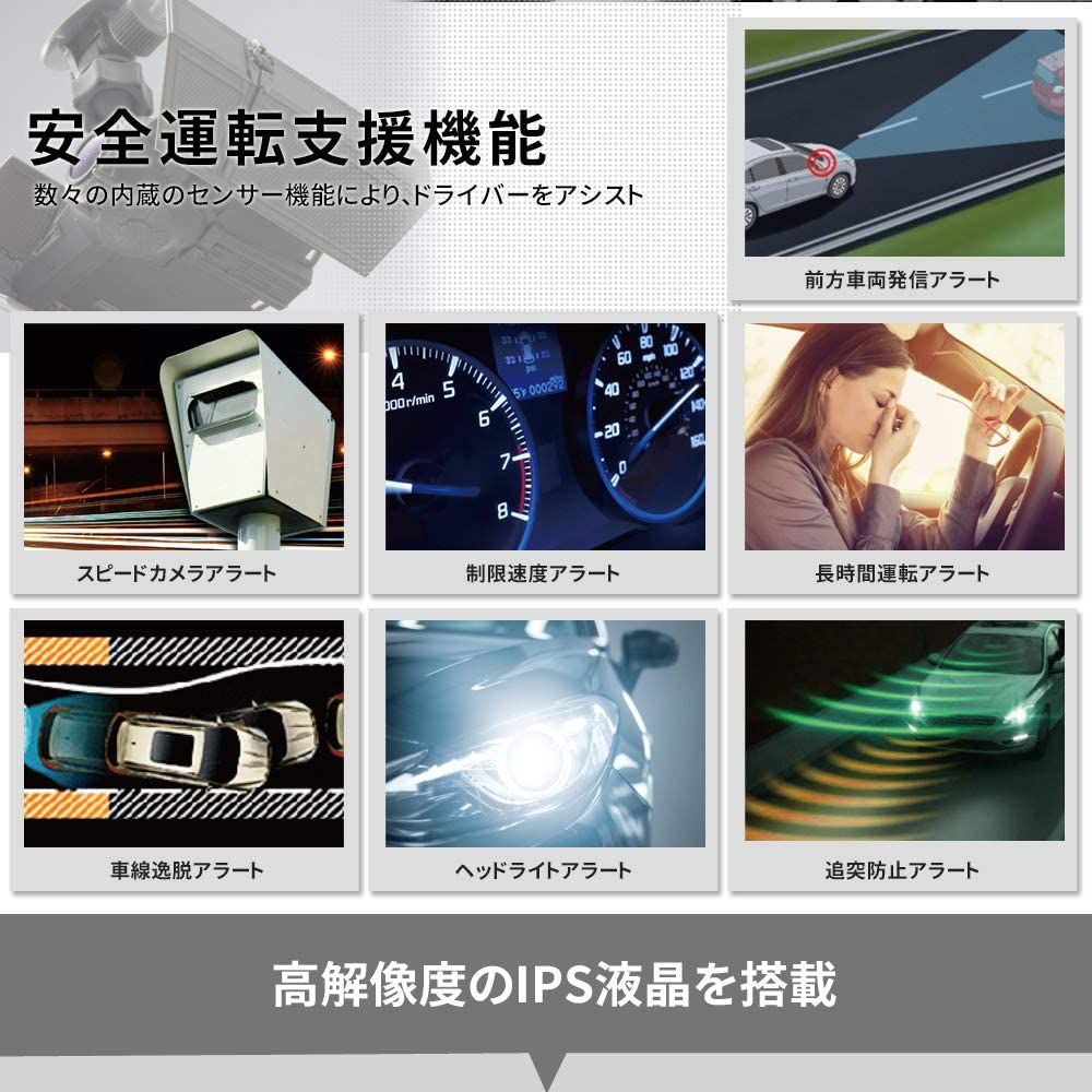 【限定販売】スター・ウォーズ『スターウォーズ ドライブレコーダー SW-MS01』カー用品-014
