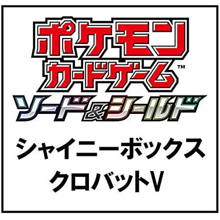 ポケモンカードゲーム ソード&シールド 拡張パック『シャイニーボックス クロバットV』トレカ