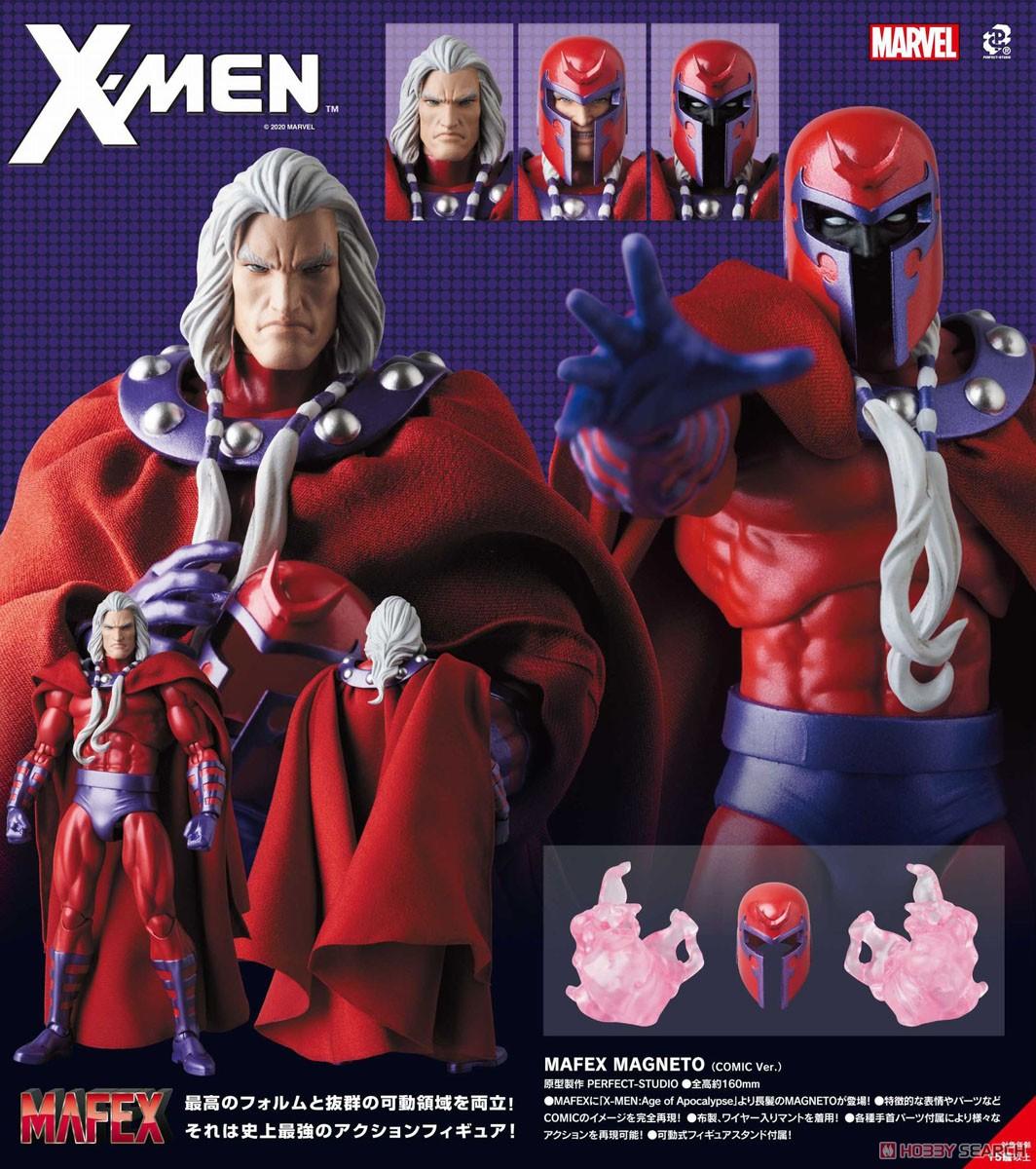 マフェックス No.128『MAGNETO COMIC Ver./マグニートー コミック版』X-MEN 可動フィギュア-009