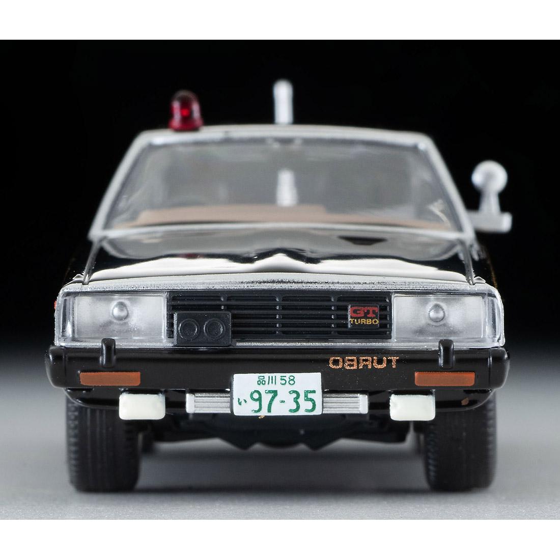 トミカリミテッド ヴィンテージ ネオ TLV-NEO『西部警察 Vol.23 マシンX』1/64 ミニカー-003