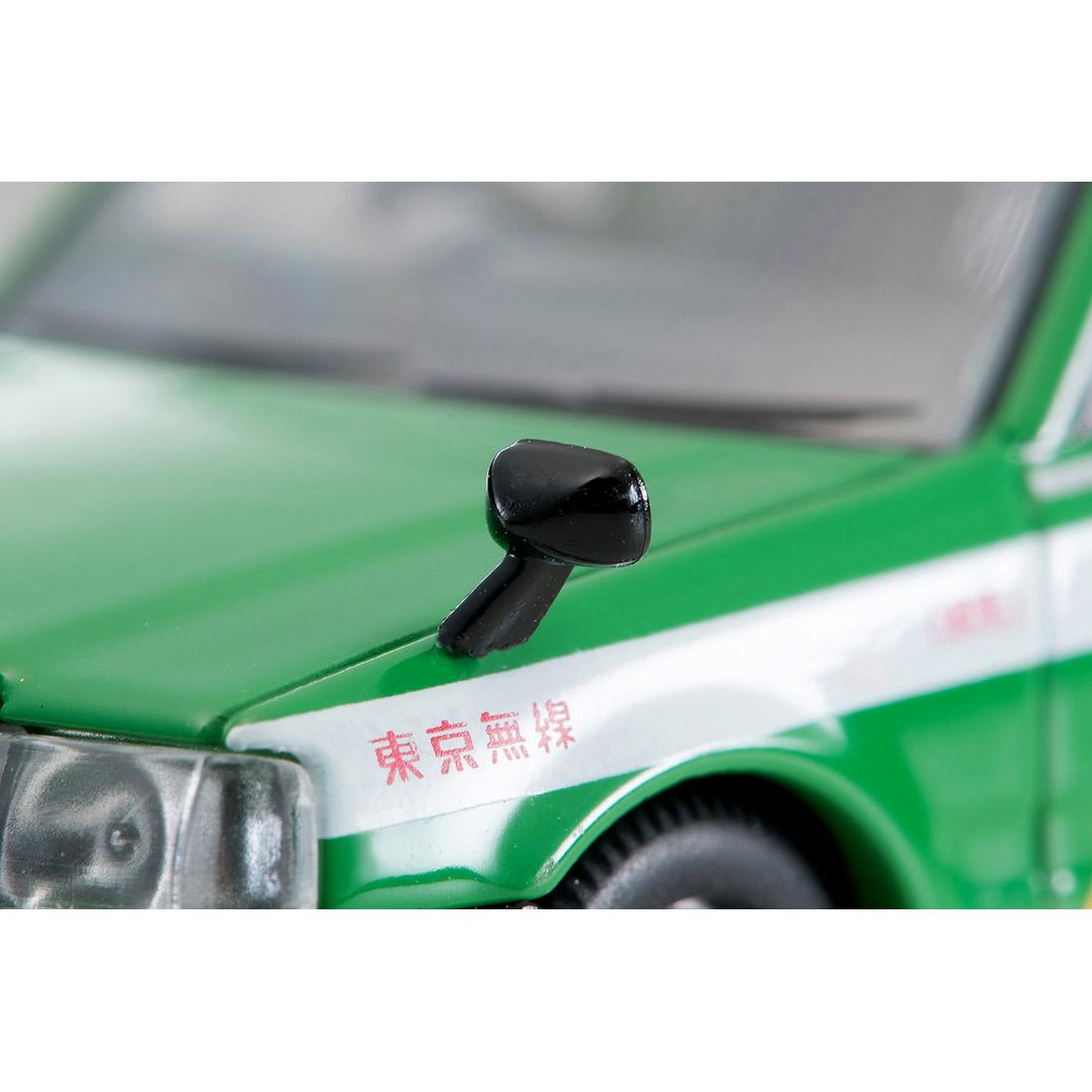トミカリミテッド ヴィンテージ ネオ TLV-NEO『LV-N218a トヨタ クラウンコンフォート 東京無線タクシー(緑)』1/64 ミニカー-008