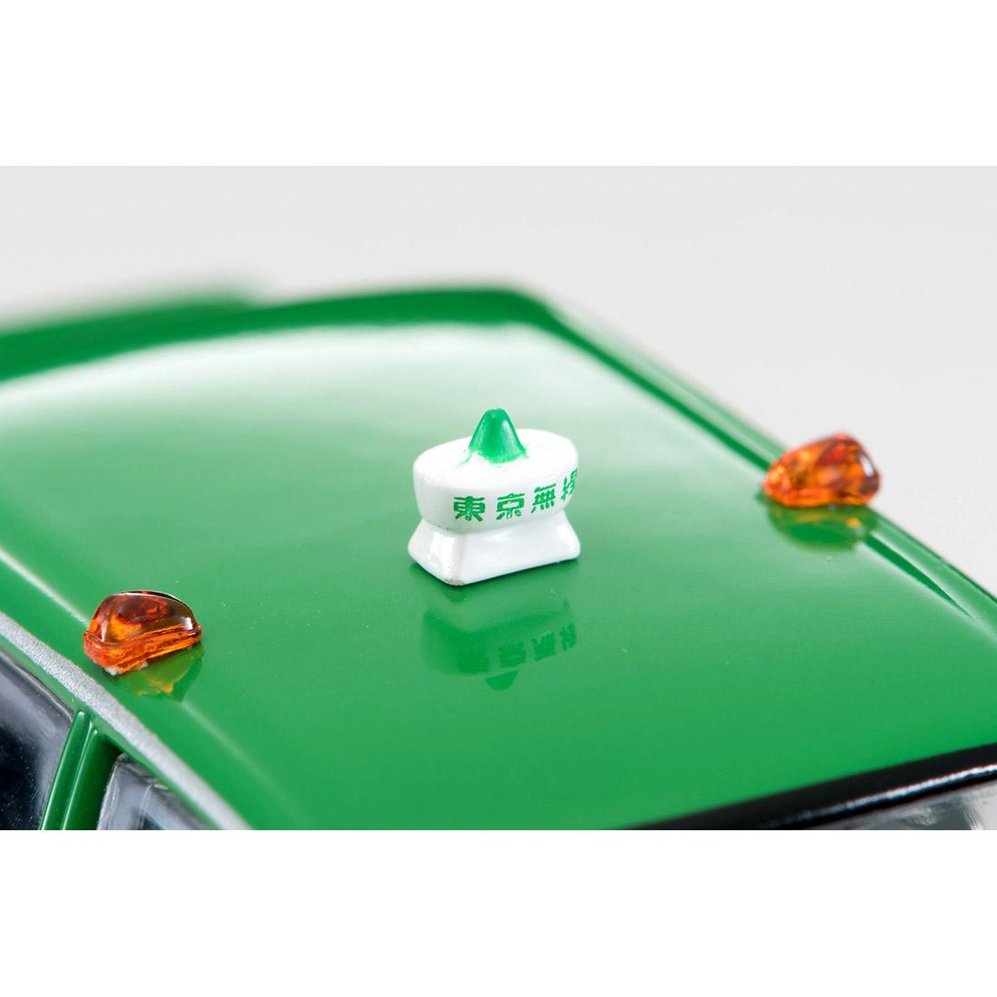 トミカリミテッド ヴィンテージ ネオ TLV-NEO『LV-N218a トヨタ クラウンコンフォート 東京無線タクシー(緑)』1/64 ミニカー-009