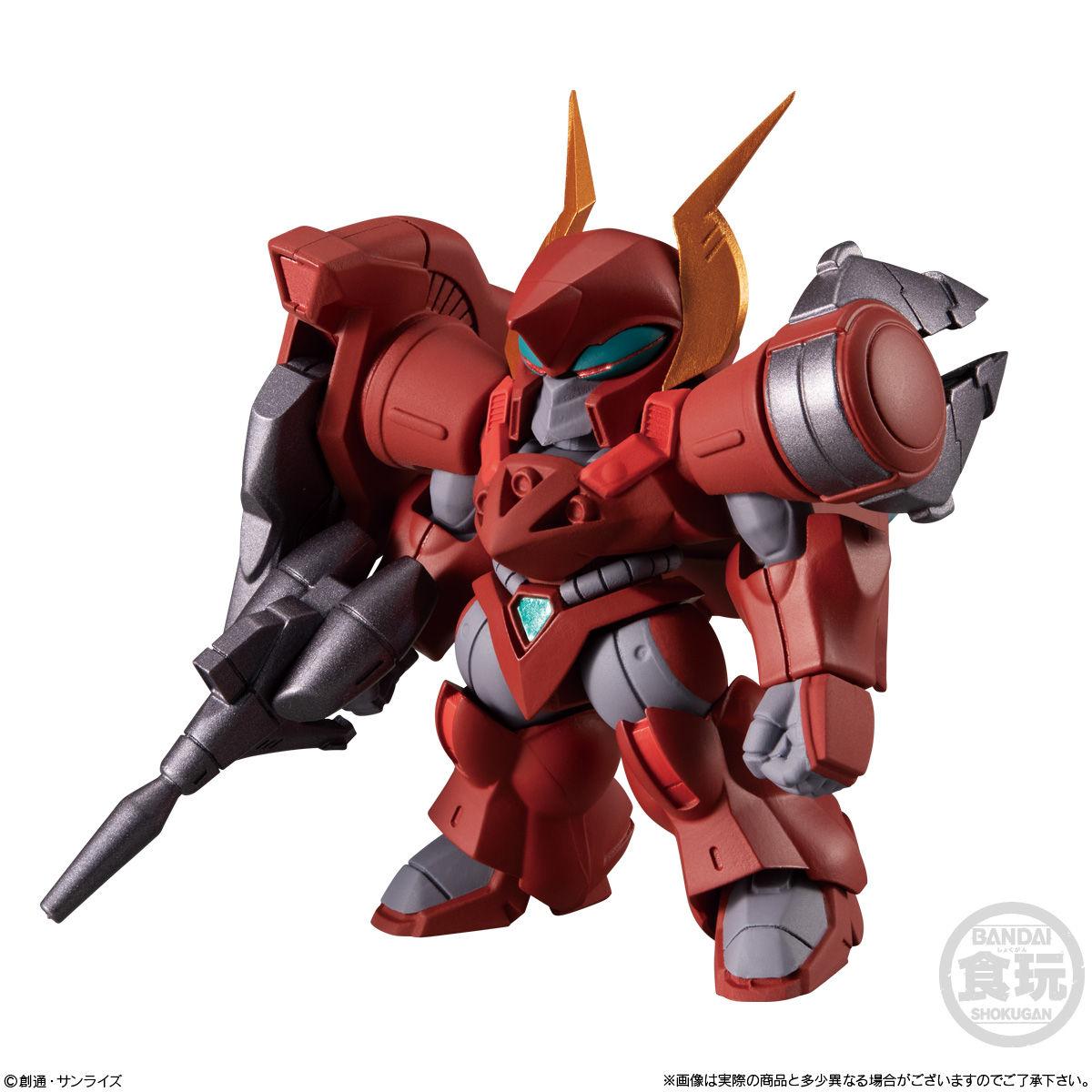 【食玩】機動戦士ガンダム『FW GUNDAM CONVERGE ♯Plus01』デフォルメフィギュア 6個入りBOX-003