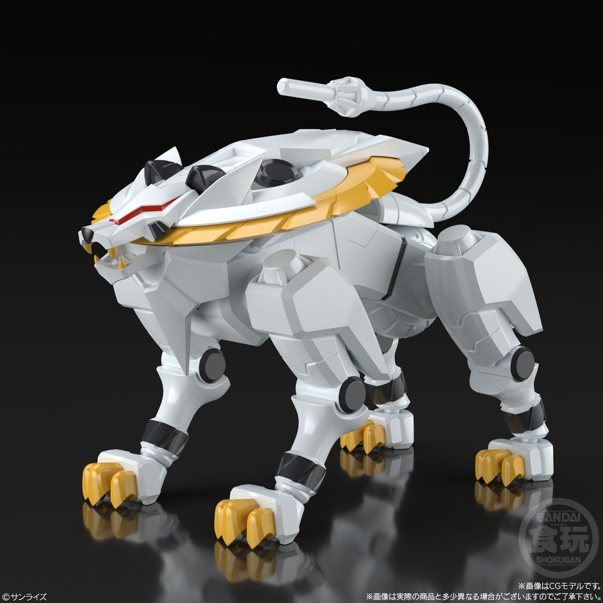 【食玩】スーパーミニプラ『電童&データウェポンセット』GEAR戦士電童 プラモデル-004