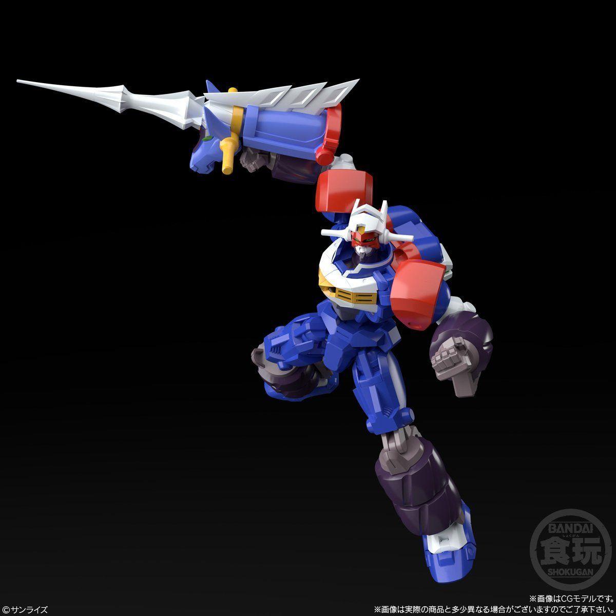 【食玩】スーパーミニプラ『電童&データウェポンセット』GEAR戦士電童 プラモデル-009