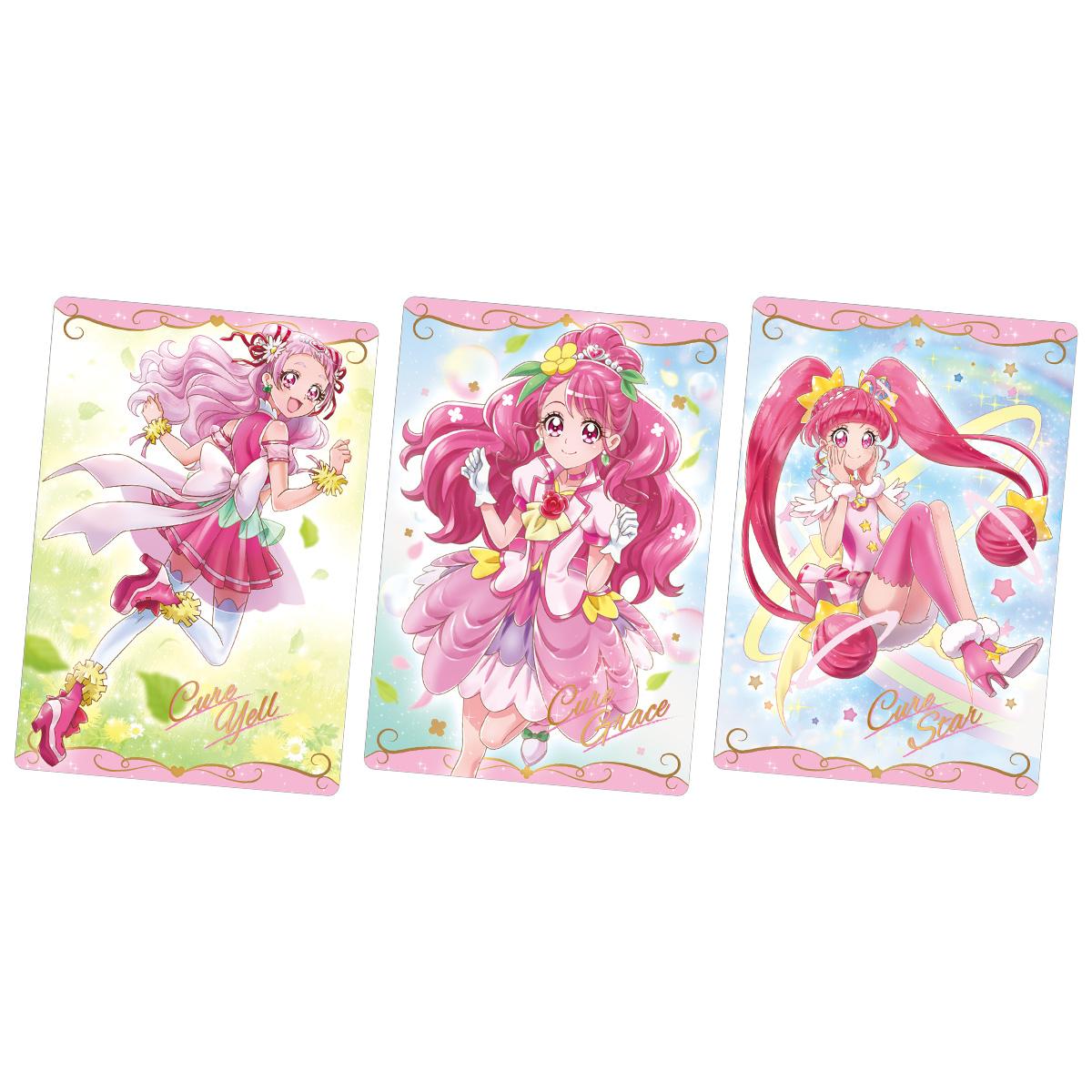 【食玩】プリキュア『プリキュア カードウエハース』20個入りBOX-001