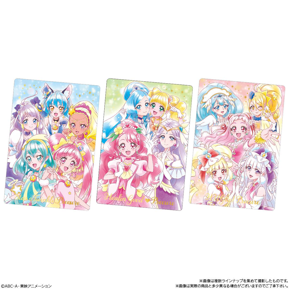 【食玩】プリキュア『プリキュア カードウエハース』20個入りBOX-005