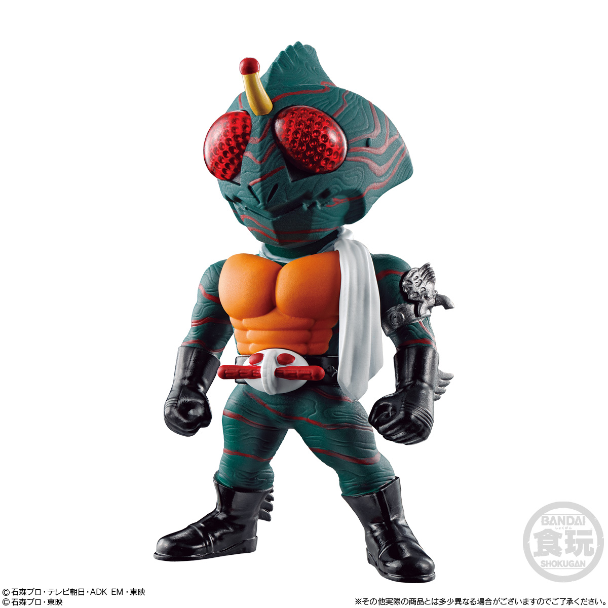 【食玩】コンバージ仮面ライダー『CONVERGE KAMEN RIDER 19』10個入りBOX-007