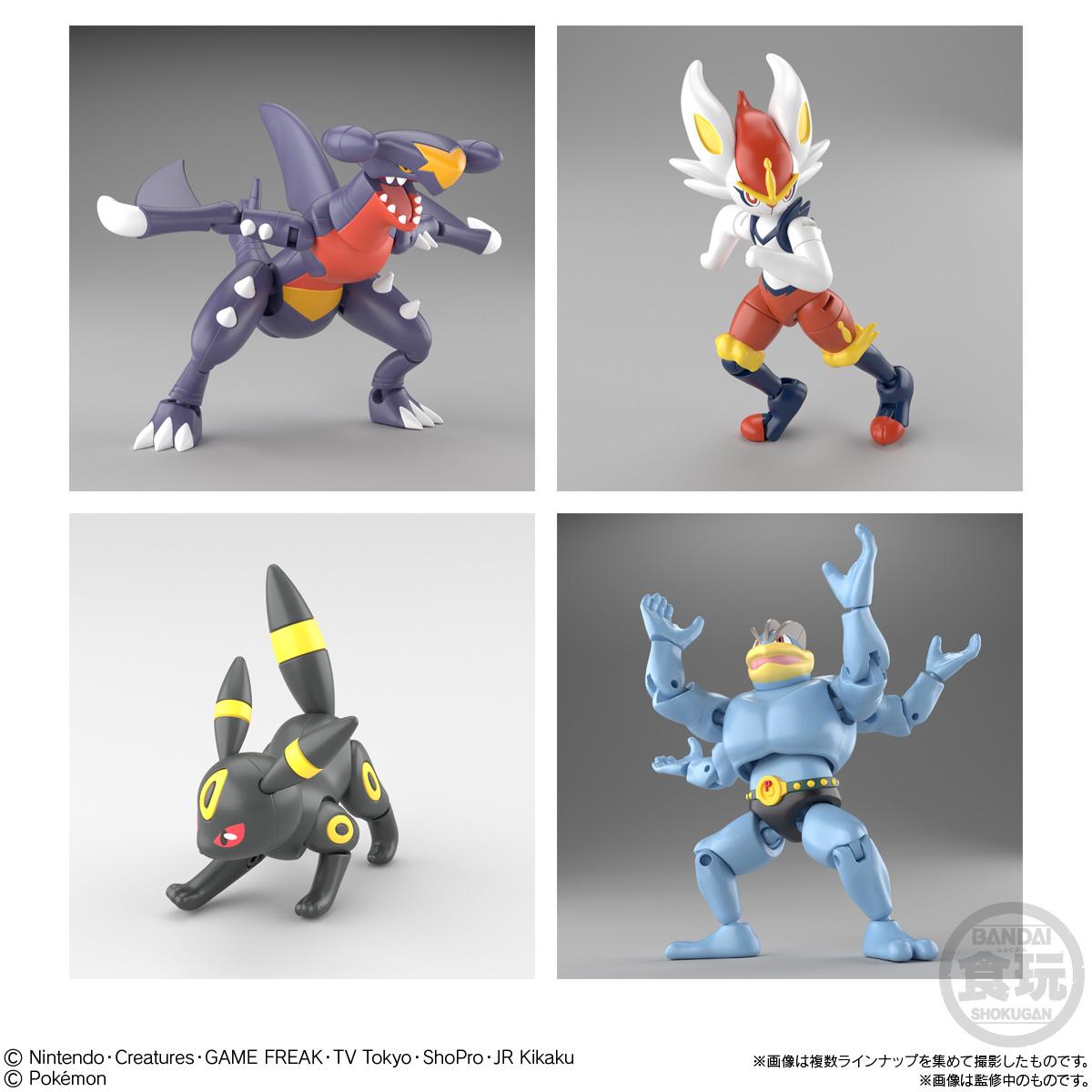 【食玩】SHODO『ポケモン4』可動フィギュア 10個入りBOX-003