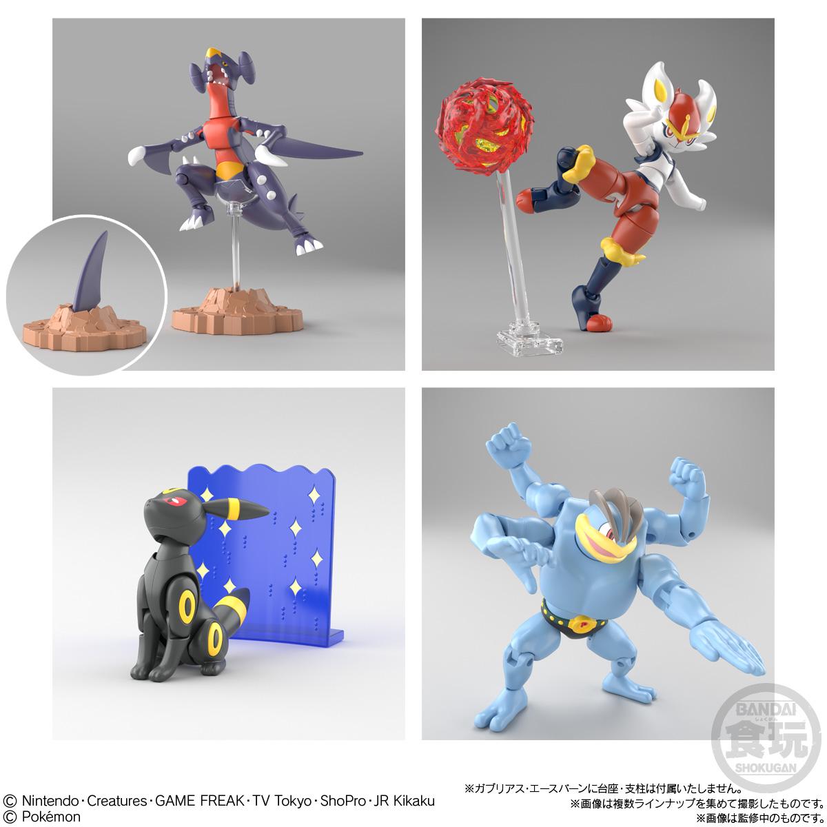 【食玩】SHODO『ポケモン4』可動フィギュア 10個入りBOX-004