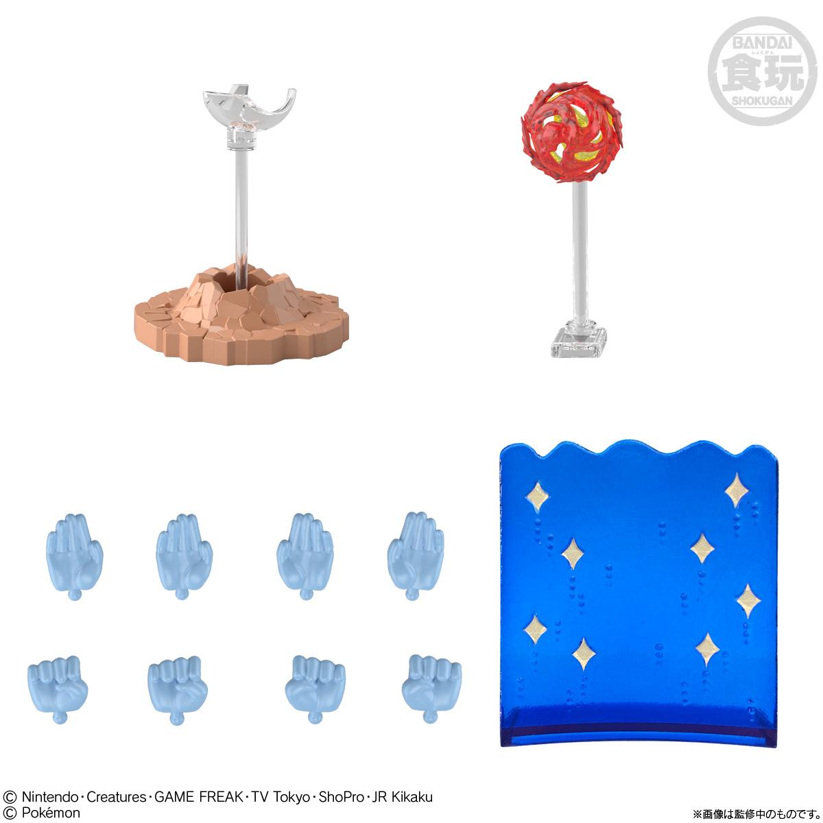 【食玩】SHODO『ポケモン4』可動フィギュア 10個入りBOX-009