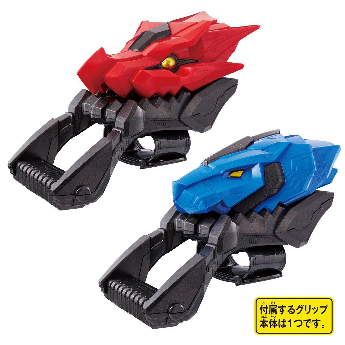 仮面ライダーセイバー『DXドラゴニックブースター&キングライオンブースター』変身なりきり-001