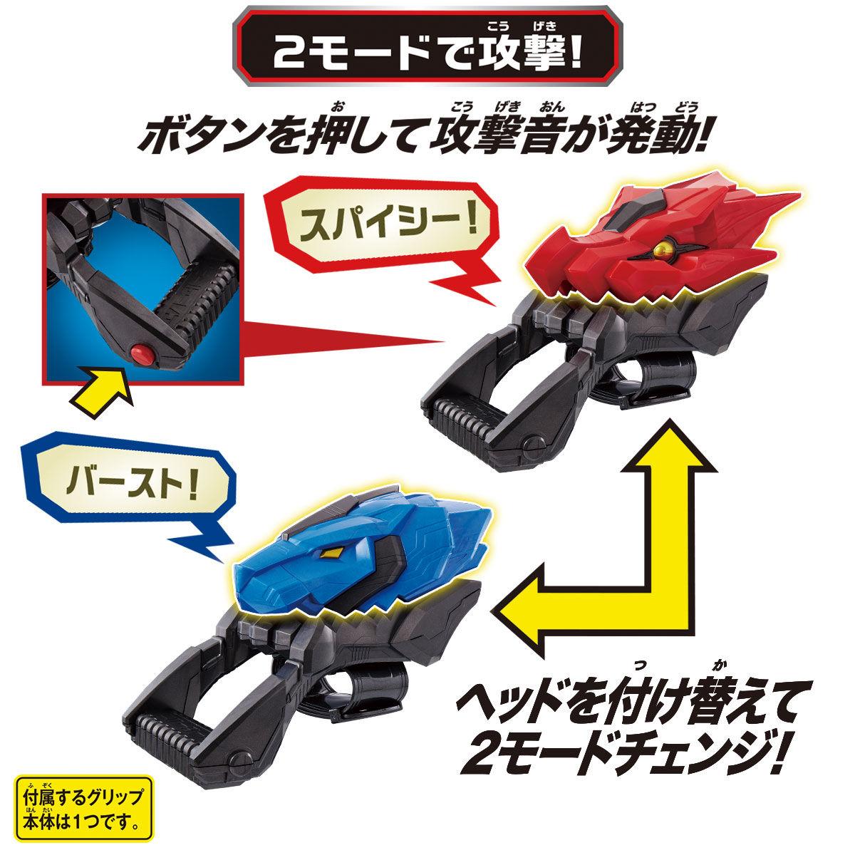 仮面ライダーセイバー『DXドラゴニックブースター&キングライオンブースター』変身なりきり-004