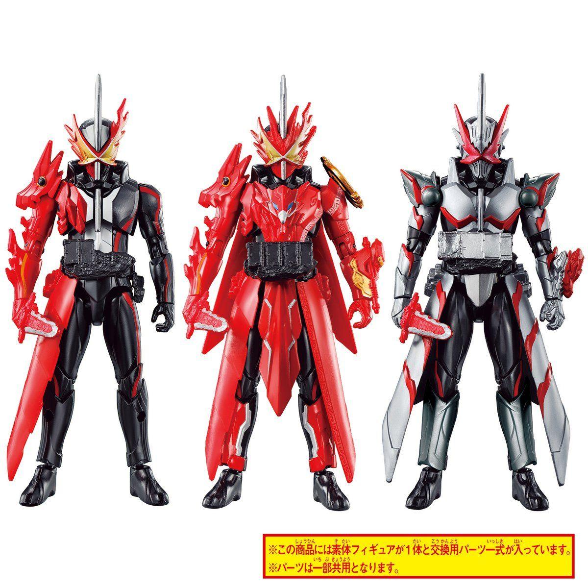 RKF『ドラゴニックナイト&ワンダーコンボセット』仮面ライダーセイバー 可動フィギュア-001