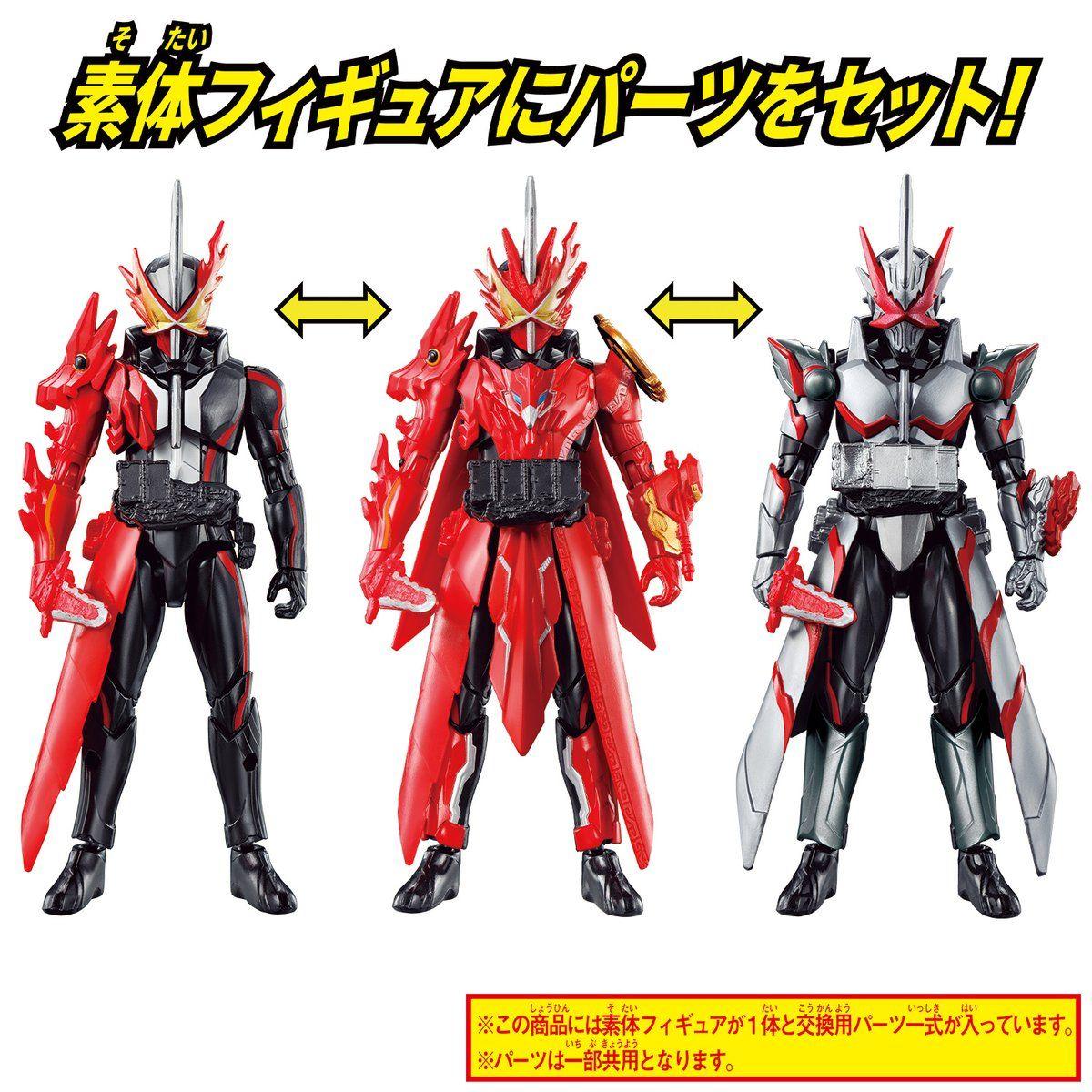 RKF『ドラゴニックナイト&ワンダーコンボセット』仮面ライダーセイバー 可動フィギュア-009