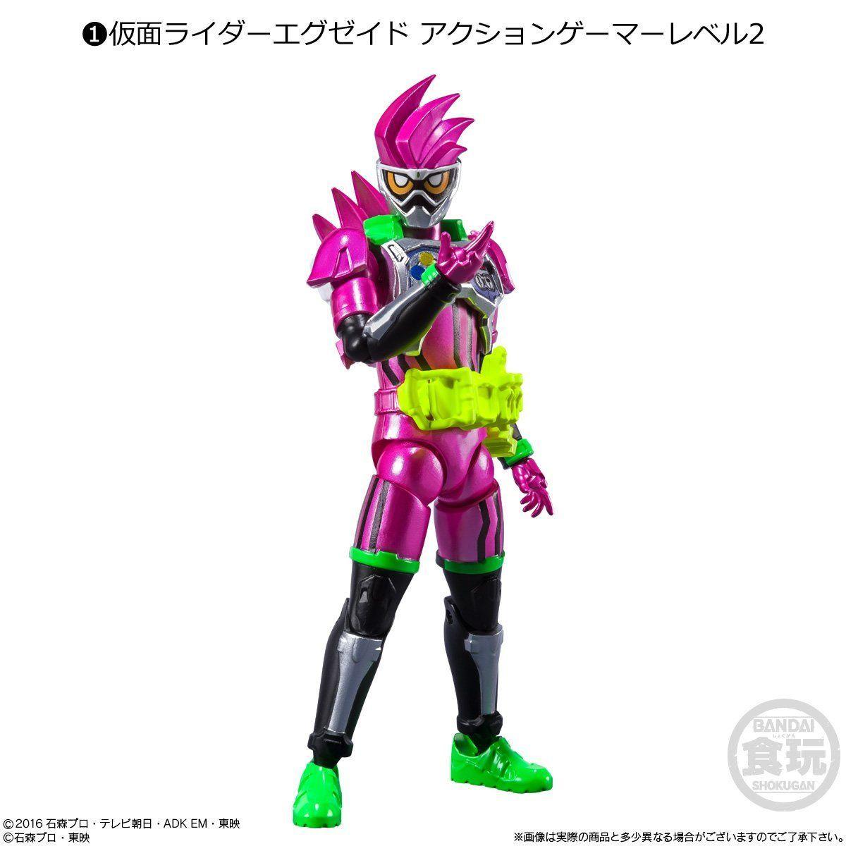 【食玩】SHODO-X『仮面ライダー11』可動フィギュア 10個入りBOX-003