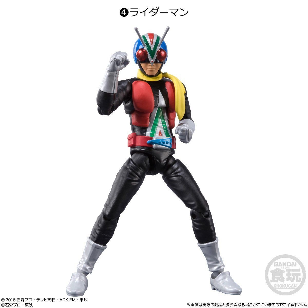 【食玩】SHODO-X『仮面ライダー11』可動フィギュア 10個入りBOX-005