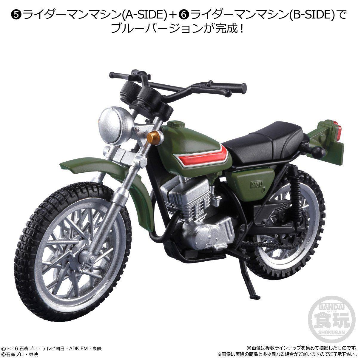 【食玩】SHODO-X『仮面ライダー11』可動フィギュア 10個入りBOX-006