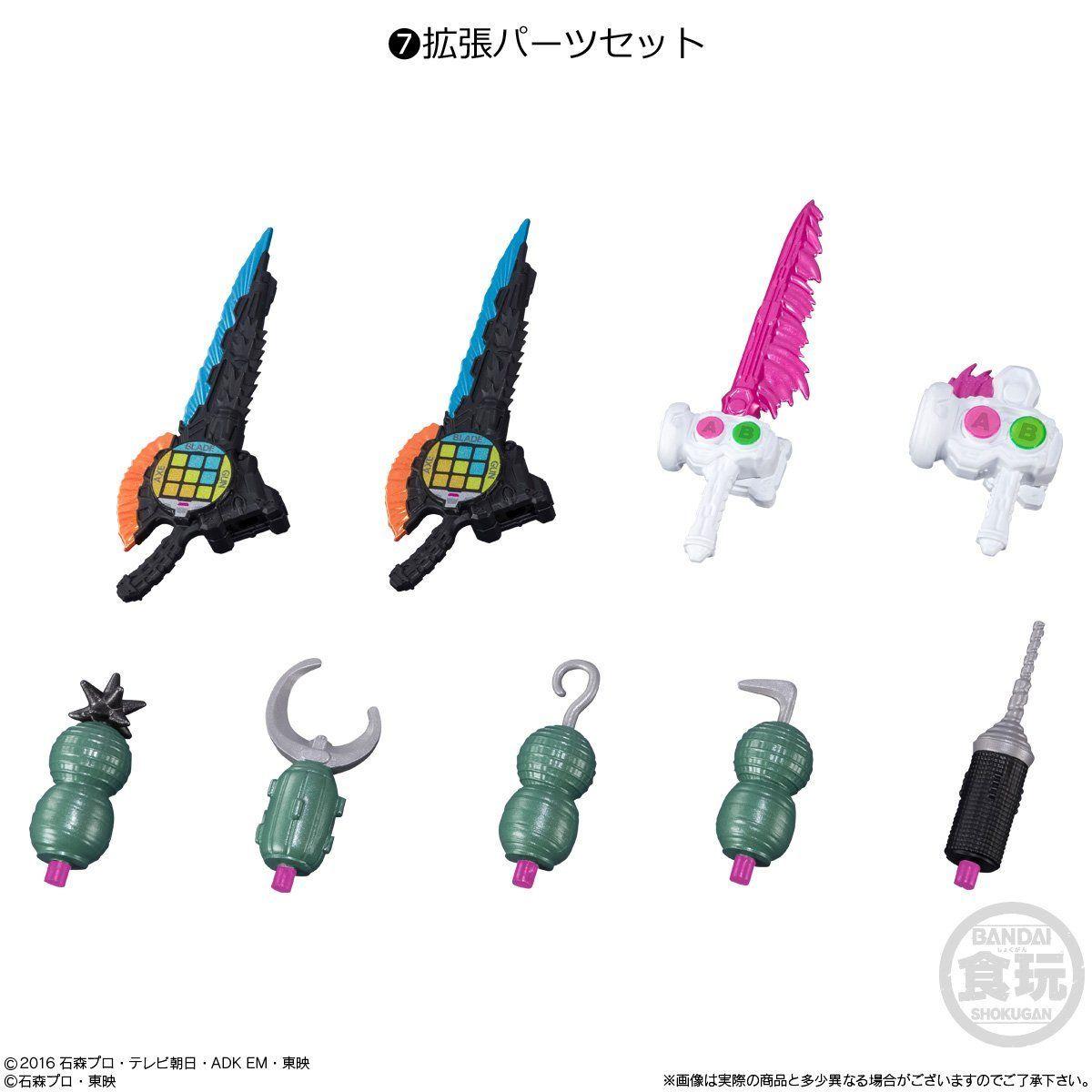 【食玩】SHODO-X『仮面ライダー11』可動フィギュア 10個入りBOX-007