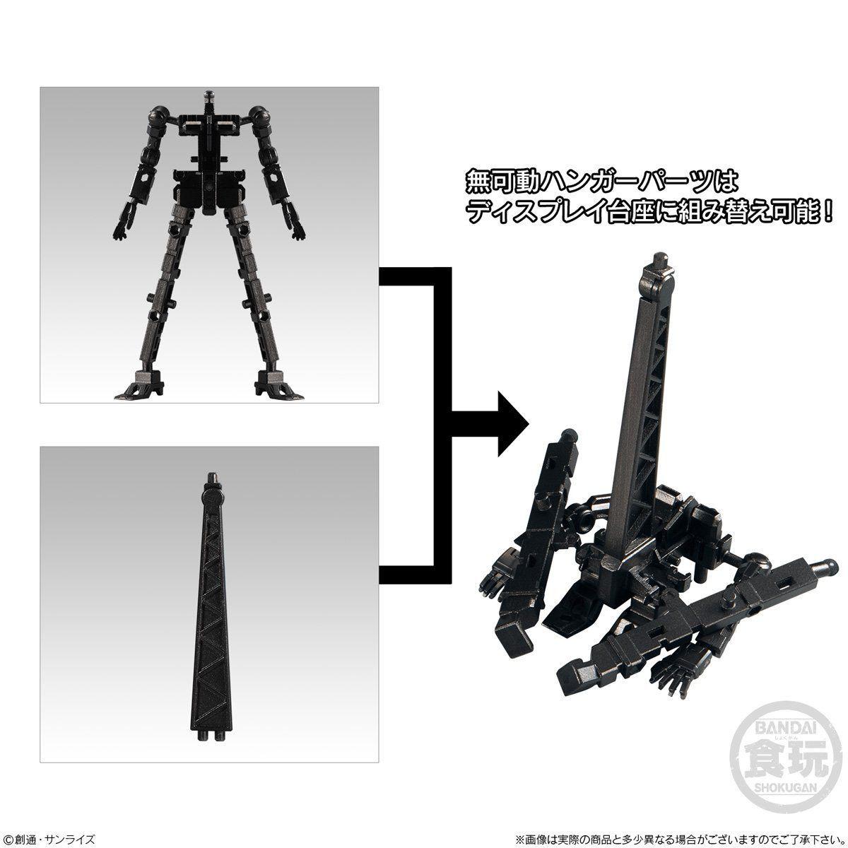 【食玩】機動戦士ガンダム『Gフレーム12』可動フィギュア 10個入りBOX-002