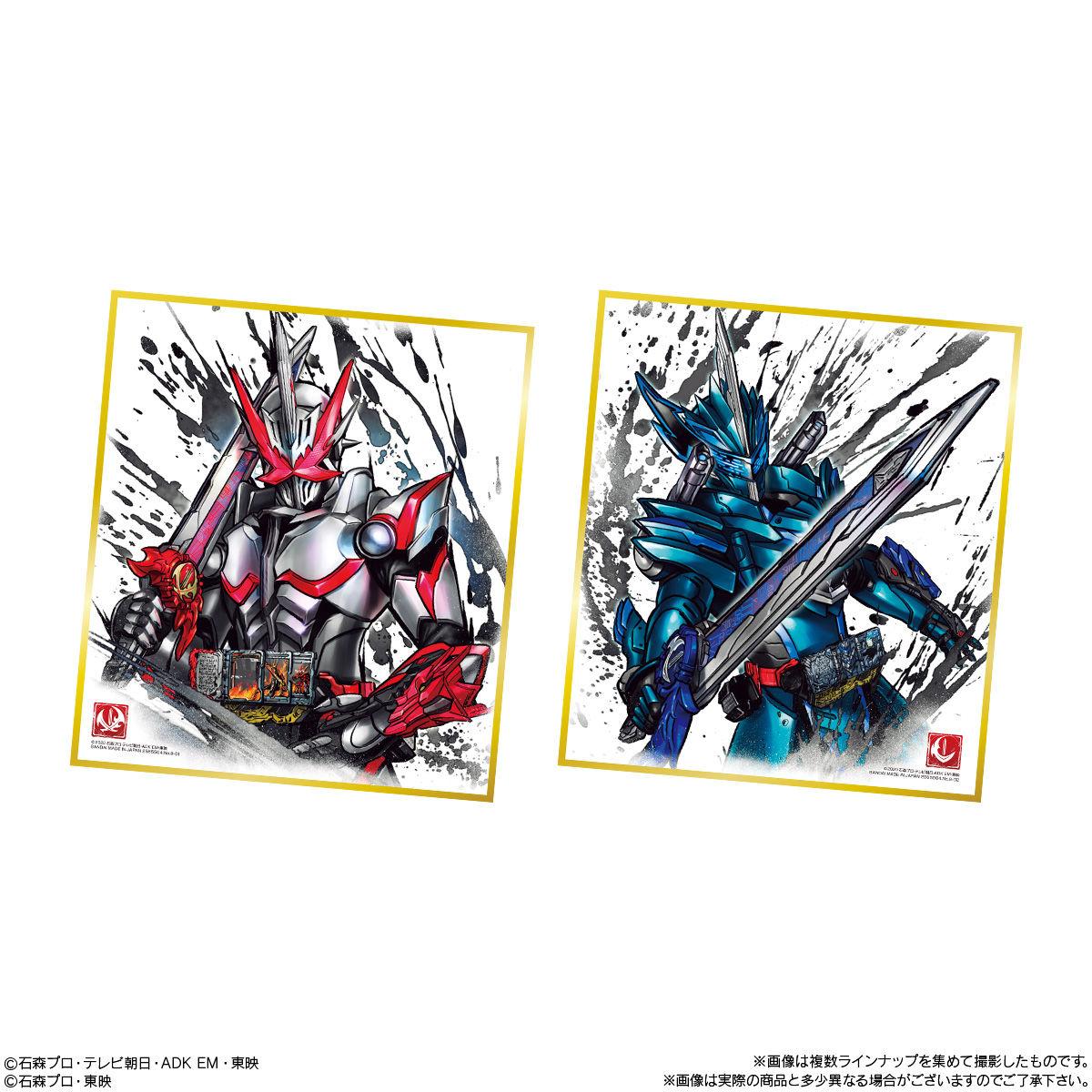 【食玩】『仮面ライダー 色紙ART8』10個入りBOX-002