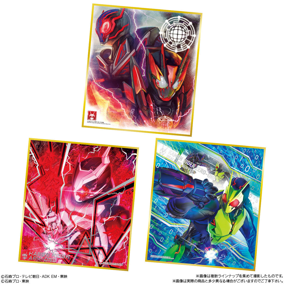 【食玩】『仮面ライダー 色紙ART8』10個入りBOX-003