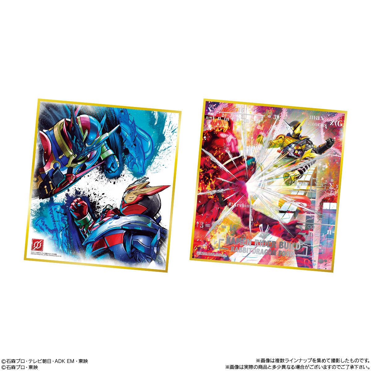 【食玩】『仮面ライダー 色紙ART8』10個入りBOX-004