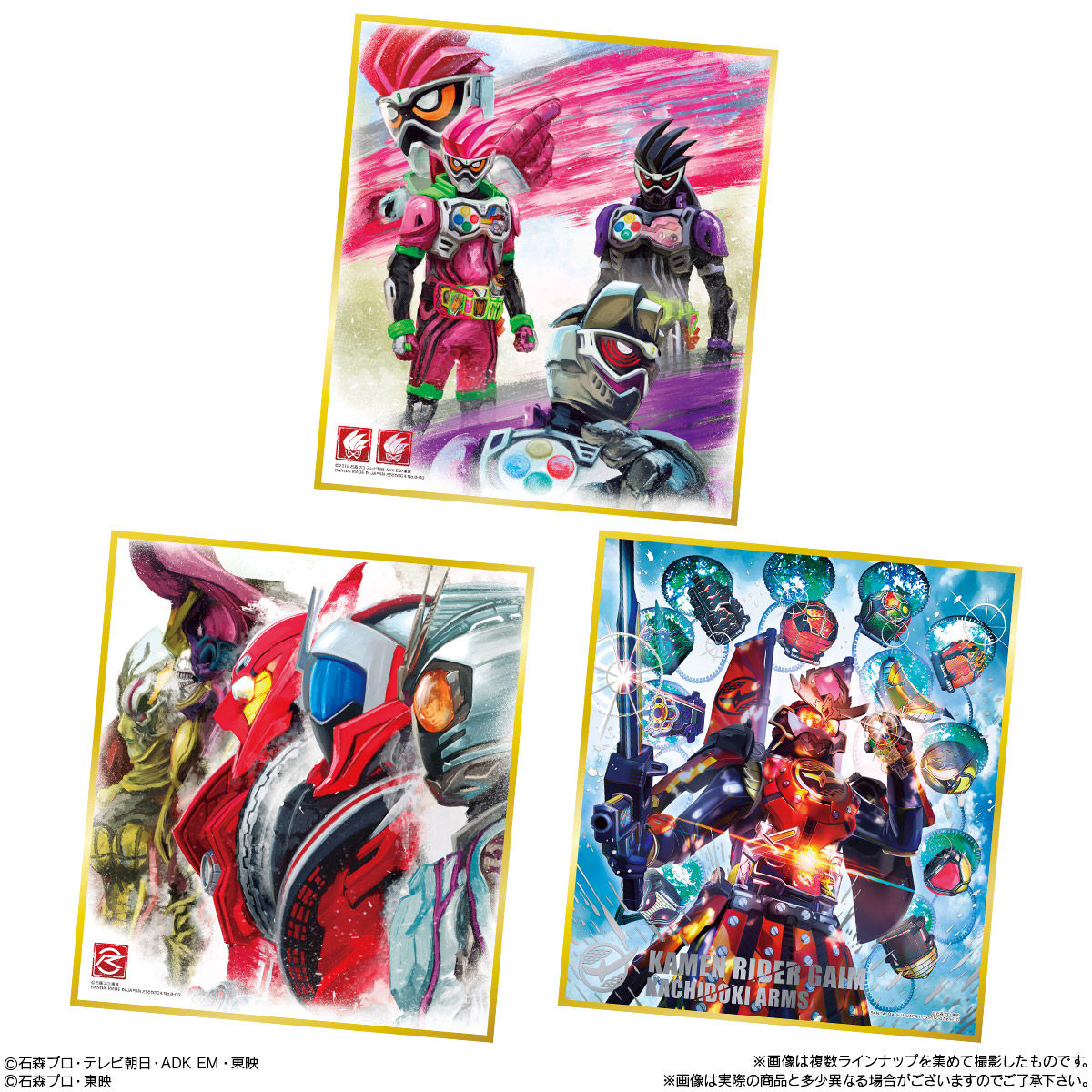 【食玩】『仮面ライダー 色紙ART8』10個入りBOX-005