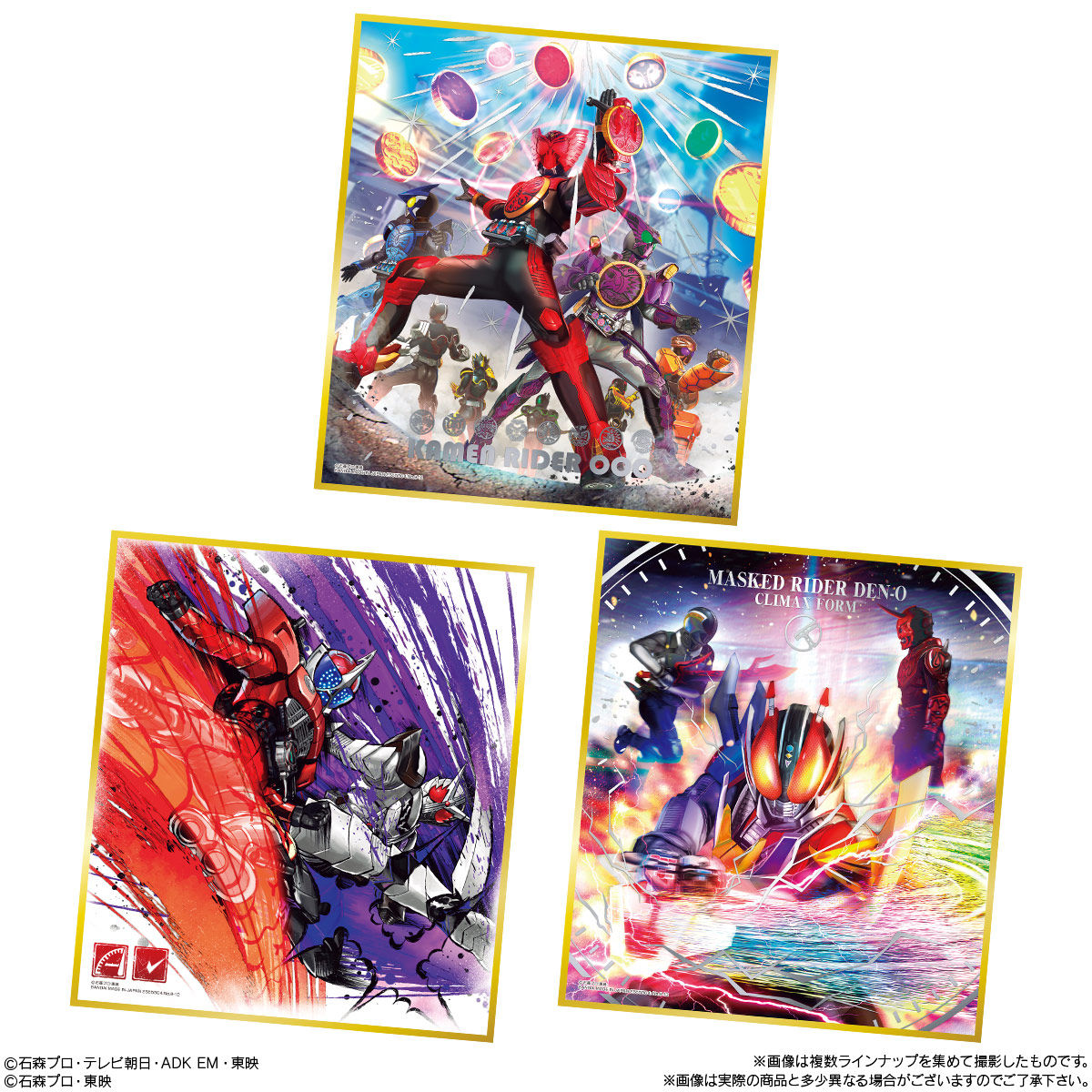 【食玩】『仮面ライダー 色紙ART8』10個入りBOX-006