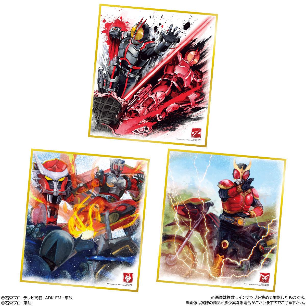 【食玩】『仮面ライダー 色紙ART8』10個入りBOX-007
