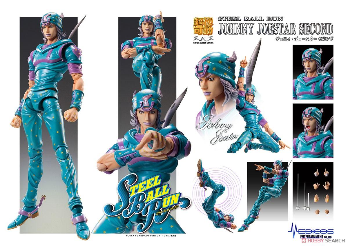 超像可動『ジョニィ・ジョースター・セカンド』スティール・ボール・ラン 可動フィギュア-006