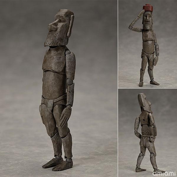 figma テーブル美術館-分館-『モアイ像』可動フィギュア