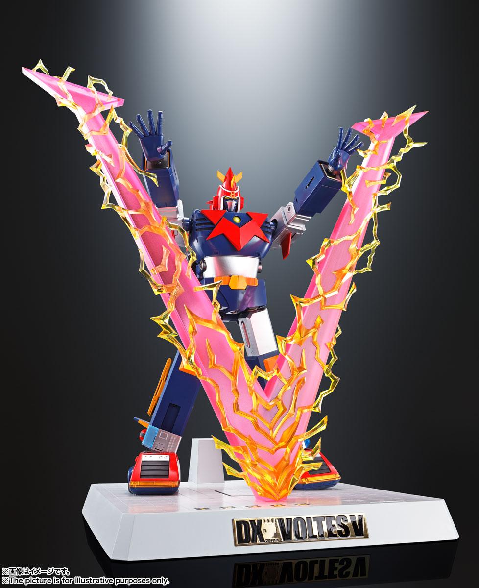 DX超合金魂『VOLT IN BOX 超電磁マシーン ボルテスV』可動フィギュア-012