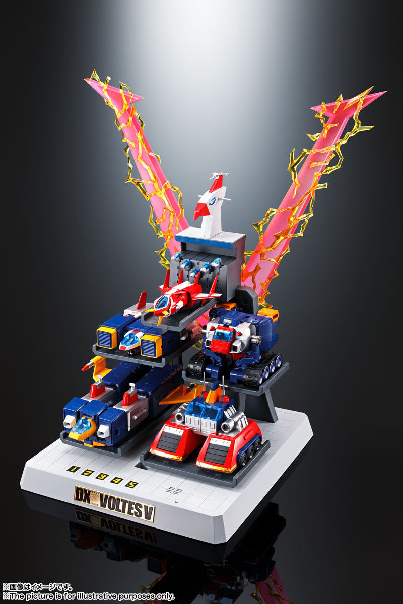 DX超合金魂『VOLT IN BOX 超電磁マシーン ボルテスV』可動フィギュア-013