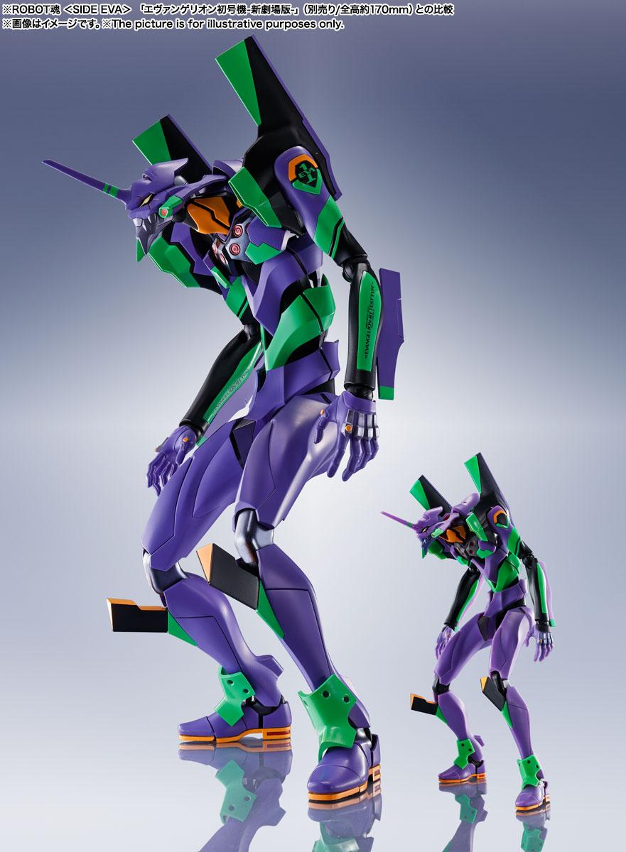 DYNACTION『汎用ヒト型決戦兵器 人造人間エヴァンゲリオン初号機』ダイナクション 可動フィギュア-012