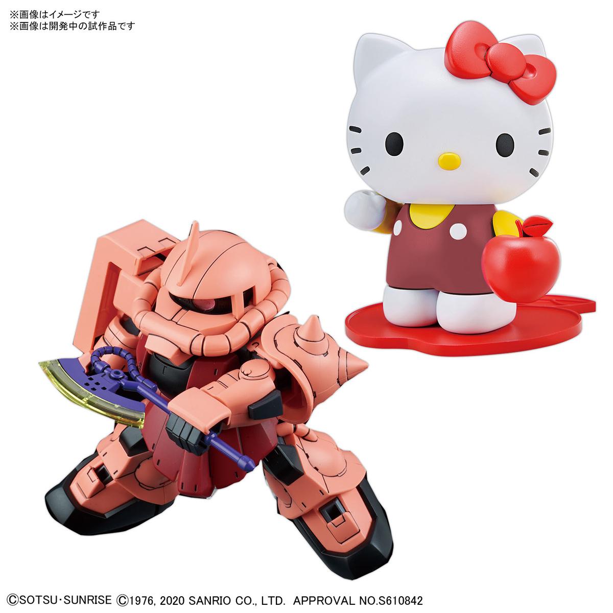 SDガンダム クロスシルエット『ハローキティ / シャア専用ザクII』プラモデル-001