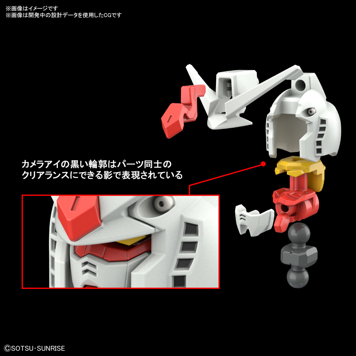 ENTRY GRADE『RX-78-2 ガンダム(ライトパッケージVer.)』1/144 プラモデル-006