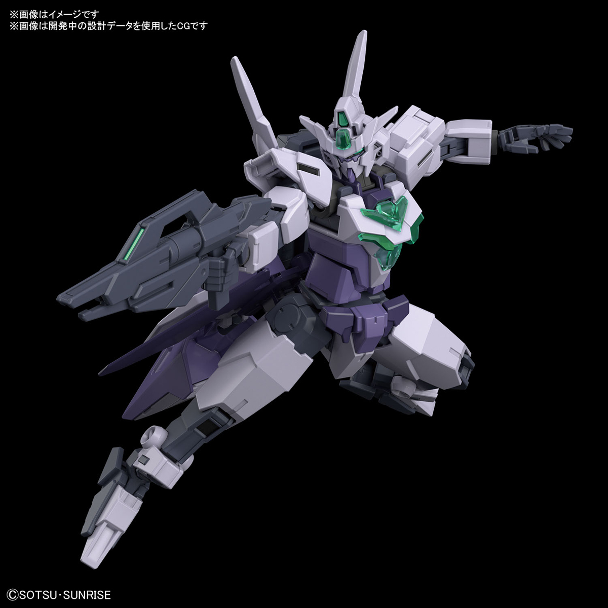 HGBD:R 1/144『コアガンダムII[G-3カラー]』ガンダムビルドダイバーズRe:RISE プラモデル-002