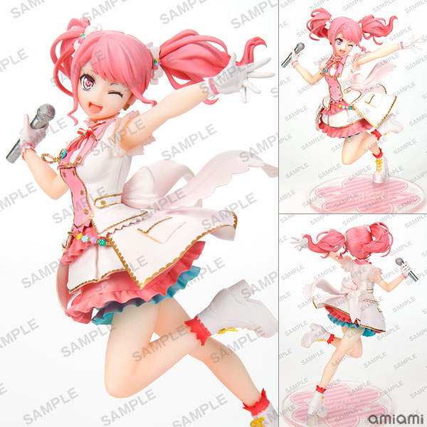 VOCAL COLLECTION『丸山彩 from Pastel*Palettes』バンドリ! 1/7 完成品フィギュア
