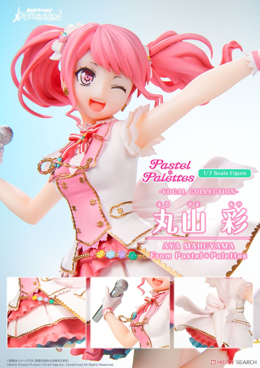 VOCAL COLLECTION『丸山彩 from Pastel*Palettes』バンドリ! 1/7 完成品フィギュア-009