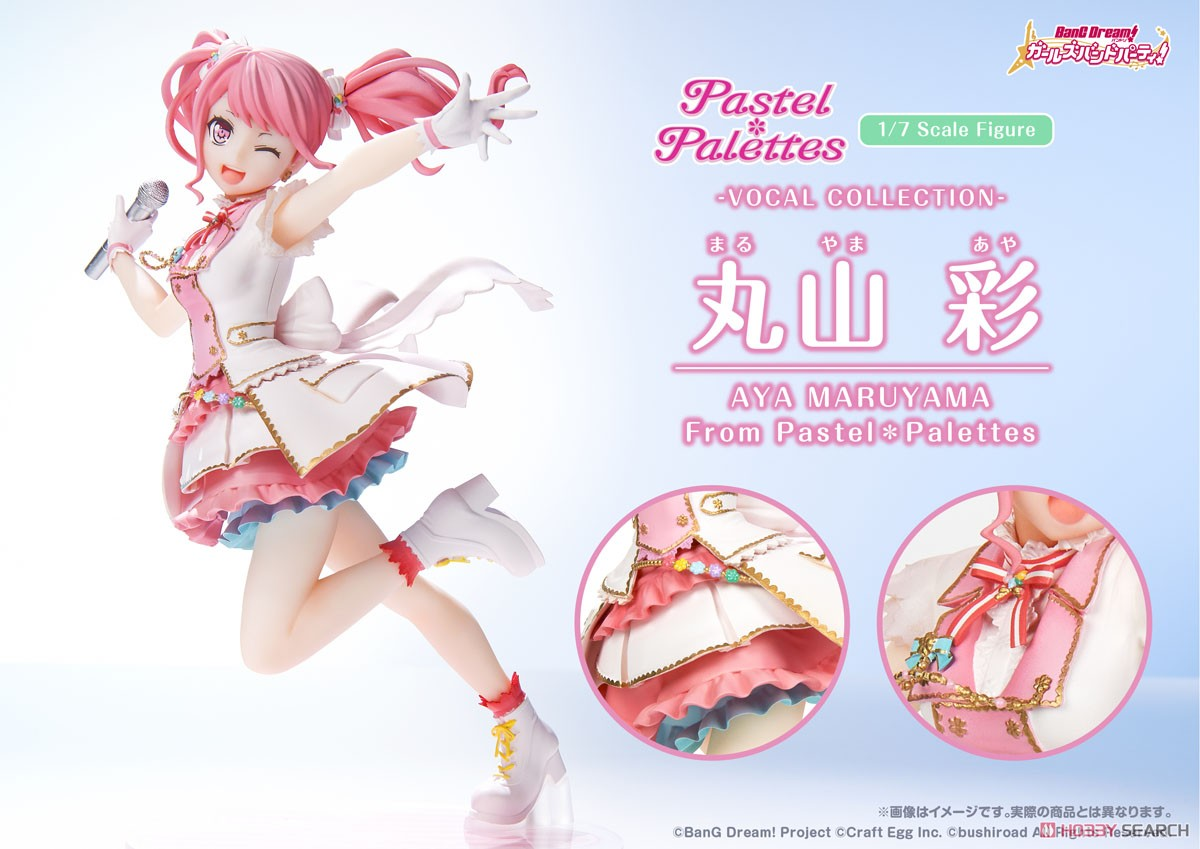 VOCAL COLLECTION『丸山彩 from Pastel*Palettes』バンドリ! 1/7 完成品フィギュア-010